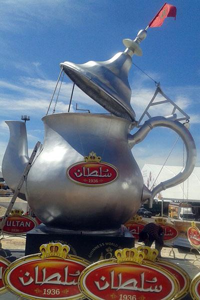 Largest-teapot-Morocco-portrait_tcm25-427880